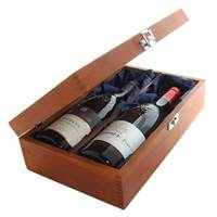 Buy & Send Luxury Classic Wine Duo Gift Box