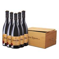 Buy & Send 6 x bottle Monte Real Reserva 2012 gift set In A Branded Wooden Case
