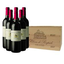 Buy & Send 6 x bottle Chateau de Respide in a wooden box