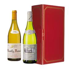 Buy & Send Burgundy Duo Wine Gift Box