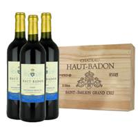 Buy & Send 3 x bottle Chateau Haut Badon in a Branded Wooden box