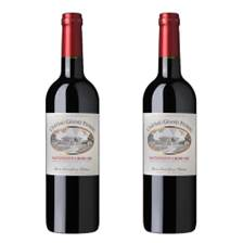 Buy & Send Chateau Grand Peyrou Grand Cru St Emilion Twin Set