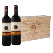 Buy & Send 2 x Domaine Cartujac, Haut Medoc In Branded Wooden Box