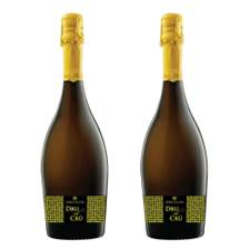 Buy & Send Drusian Spumante Dru el Cru Prosecco Duo Set
