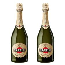 Buy & Send Martini Prosecco DOC NV 75cl Duo Set