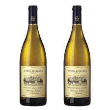 Buy & Send Rupert & Rothschild Baroness Nadine Chardonnay 75cl Twin Set